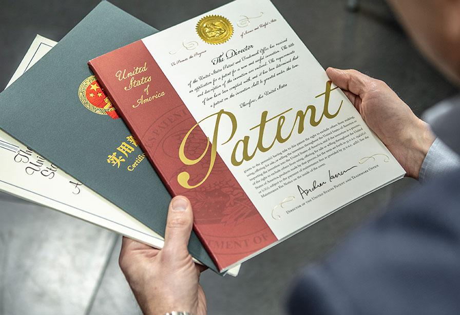Patent kvalitet